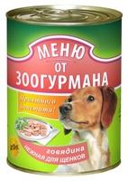 Зоогурман Меню для щенков с нежной говядиной