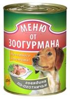 Зоогурман Меню для собак с говядиной по-охотничьи