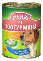 Зоогурман Меню для собак с птицей по-царски