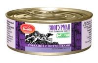 Зоогурман Мясное ассорти для собак с говядиной и потрошками