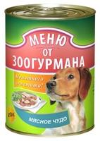 Зоогурман Меню для собак мясное чудо