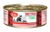 Зоогурман Мясное ассорти для кошек с говядиной
