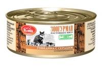 Зоогурман Мясное ассорти для кошек с говядиной и сердцем