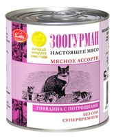 Зоогурман Мясное ассорти для кошек с говядиной и потрошками