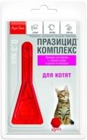 Празицид-комплекс капли для котят на холку 4шт/уп