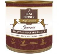 Best Dinner Gold д/собак Говядина