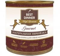 Best Dinner Gold д/собак Перепелка