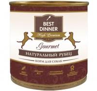 Best Dinner Gold д/собак Рубец