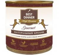 Best Dinner Gold д/собак Кролик