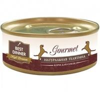 Best Dinner Gold д/собак Телятина