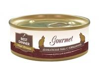 Best Dinner Gold д/кошек Рыба с Говядиной в желе