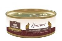 Best Dinner Gold д/кошек Кролик