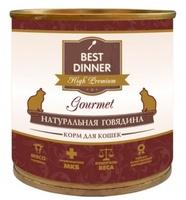 Best Dinner Gold д/кошек Говядина