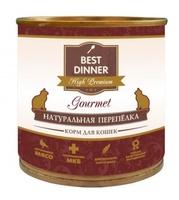 Best Dinner Gold д/кошек Перепелка