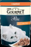 Gourmet Perle для кошек с индейкой
