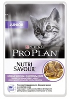 Pro Plan Junior для котят Индейка