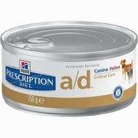 Hill's A/D для кошек и собак в реабилитационный период