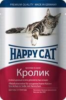 Happy Cat Кусочки в соусе Кролик