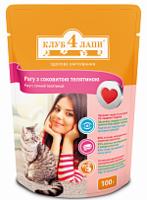 КЛУБ 4 ЛАПЫ для кошек рагу с сочной телятиной