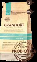 Grandorf Indoor 4 вида мяса с бурым рисом