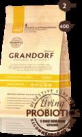 Grandorf 4 Meat & Brown Rice Sterilised