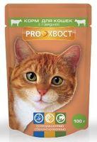 ProХвост для кошек Говядина соус