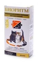 БИОРИТМ Витамины для котят, 48 табл