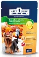 Клуб 4 лапы для собак малых и средних пород