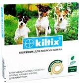 КИЛТИКС Ошейник для собак мелких пород