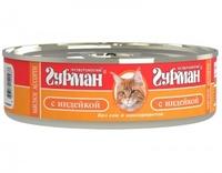 Четвероногий Гурман Мясное ассорти для кошек с индейкой