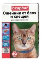 Beaphar Ошейник для кошек (синий)