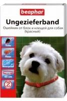 Beaphar Ошейник для  собак (красный)
