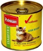 Четвероногий Гурман Паштет для котят с мясом птицы