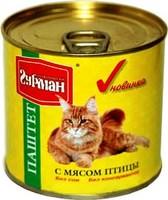 Четвероногий Гурман Паштет для кошек с мясом птицы
