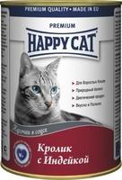 Happy Cat Кусочки в соусе Кролик Индейка