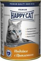 Happy Cat Кусочки в соусе Индейка Цыпленок