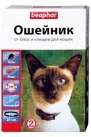 Beaphar Ошейник для кошек (черный)