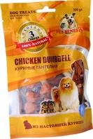 Pet Benefit Лакомства Гантельки куриные