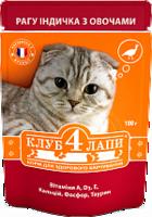 КЛУБ 4 ЛАПЫ для кошек рагу индейка с овощами