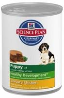 Hill's Science Plan для щенков с курицей