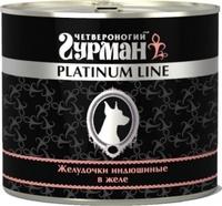 Четвероногий Гурман Platinum для собак с индюшиными желудочками в желе