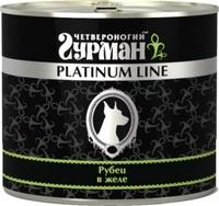 Четвероногий Гурман Platinum для собак с рубцом говяжим в желе