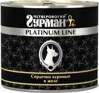 Четвероногий Гурман Platinum для собак с сердечками куриными в желе