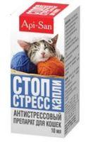 Api-San Стоп-Стресс капли для кошек, 10 мл