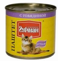 Четвероногий Гурман Паштет для котят с говядиной